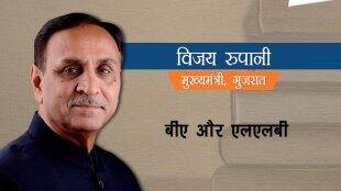 Vijay rupani, Vijay rupani scooter rally, gujarat cm Vijay rupani election rally, gujarat assembly elections 2017, Hindi news, News in Hindi, Jansatta