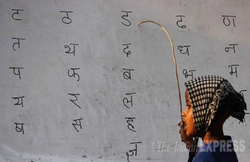 hindi diwas, hindi diwas 2017, hindi diwas 2017 date, hindi diwas kyu manaya jata hai, hindi diwas kyu manate hai, hindi divas, hindi divas 2017, hindi diwas history, hindi diwas importance, hindi diwas 2017 india, hindu diwas 14 september, hindi diwas 2017 importance, hindi diwas in hindi, latest news updates
