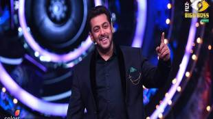 Salman Khan, Tiger Zinda Hai, Tiger Zinda Hai First Look Released, Diwali Gift For Salman Fans, Salman Khan, Katrina Kaif, salma and katrina Starer Film, salman khan Tiger Zinda Hai, salman khan film First Look, tiger zinda hai first look Released, Salman Khan, entertainment news in hindi. bollywood news in hindi
