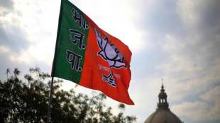 BJP, Indore, Indur, Indore to Indur, Proposal, BJP Proposes, new name of Indore, Indore new name, new name proposal, proposal by BJP, BJP Proposal to change name, State news