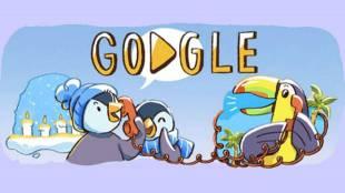 Max Born, Max Born Birthday, Max Born Google Doodle, Max Born Quotes, Max Born 135th Birthday, Max Born Biography, Max Born Books, Google Doodle, Today Doodle, Doodle, Max Born Latest News, Max Born in Hindi