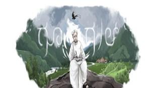 Kuppali Venkatappa Puttappa, Kuppali Venkatappa Puttappa writer, Google Doodle, Google, Today Google Doodle, Kuppali Venkatappa Puttappa Doodle, Kuppali Venkatappa Puttappa in Hindi, Kuppali Venkatappa Puttappa Birthday, Kuppali Venkatappa Puttappa Poet, Latest News Updates