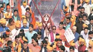AKHIL Bharatiya Kshatriya Mahasabha, Aparna Yadav, Padmavati, Padmavati song, padmavati controversy, deepika padukone, sanjay leela bhansali, aparna yadav dance, aparna yadav ghoomar dance, aparna yadav ghoomar dance video, hindi news, Lucknow news, Jansatta