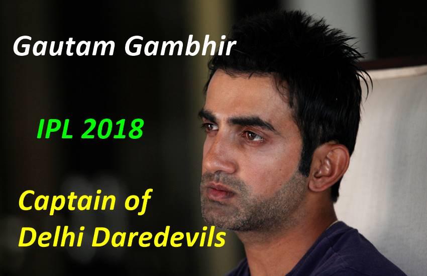 IPL, DD Captain, Gautam Gambhir