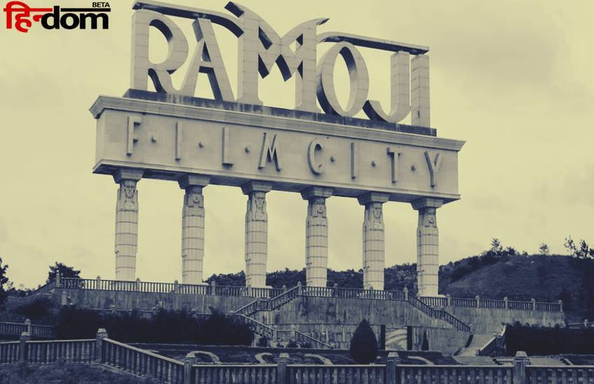 Ramoji Film City scary