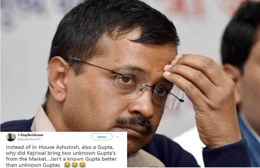 rajya sabha, aap, aap rajya sabha, aap rajya sabha election candidates name, rajya sabha election, rajya sabha chunav, rajya sabha election 2018, rajya sabha election candidates name name, app rajya sabha election 2018 candidates name, Sushil Gupta, ND Gupta, Sanjay Singh, Kumar Vishwas, election news, viral news, trending news, national news