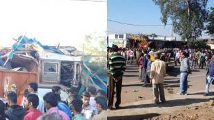 Truck Rushed, Truck Rushed The People, truck accident, Truck Rushed in jabalpur, Jabalpur District of Madhya Pradesh, 8 Dead, 8 Dead in truck accident, 8 Dead and Many Injured, truck accident pics, truck accident photos, truck accident photo gallery
