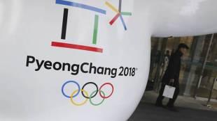 British IOC Member, Security Guard, Security Guard fight, IOC Member Sent Home, Confronting Security Guard, British IOC Member controversy, Sent Home, Security Guard ioc, sport news