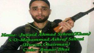 Mohd Ashraf Sehrai, hurriyat, Tehreek-e-Hurriyat, sehrai son, Junaid Ashraf Khan, hizbul mujahideen, Syed Ali Shah Geelani, Jammu kashmir, Hindi news, Jansatta