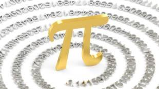 Pi Day, pi day 2018, पि डे, pi day google doodle, pi day images, pi day quotes, happy pi day, happy pi day image