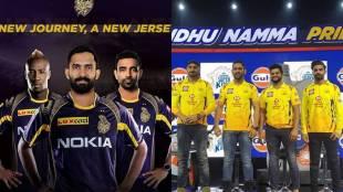 ipl, ipl teams, ipl jersey, ipl new jersey, ipl jersey pics, ipl jersey photos, IPL 11, IPL 11 jersey, IPL 11 new jersey, Jersey, Jersey pis, Jersey photos, Jersey in ipl, Jersey in ipl 11, Jersey new, IPL 11 Eight Teams, IPL 11 Eight Teams jersey, IPL 11 Eight Teams pics, IPL 11 Eight Teams photos, photo gallery