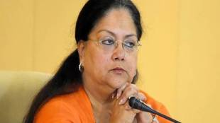 amit shah Ghanshyam Tiwari, Ghanshyam Tiwari resigns, BJP MLA Ghanshyam Tiwari, Rajasthan bjp mla, Rajasthan bjp, Vasundhara raje, cm Vasundhara raje, Rajasthan assembly election 2018, amit shah, Hindi news, News in Hindi, Jansatta