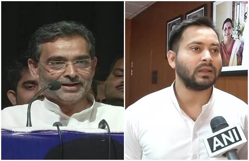 RLSP, JDU, Nitish kumar, Upendra kushwaha, bihar chief minister, Muzaffarpur, Muzaffarpur mayor killed, Crime news, Bihar news, News in hindi, Jansatta news