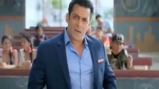 Bigg Boss 12,Salman Khan,Bigg Boss promo,Bigg Boss 12 trailer,Raj Nayak,Bigg Boss 12 jodis