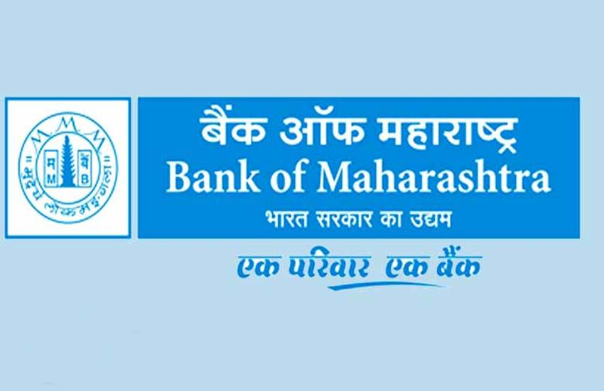 Bank of Maharashtra Recruitment, Bank of Maharashtra Recruitment 2018, Bank of Maharashtra, Bank of Maharashtra Chartered Accountant/Cost & Management Accountant Vacancy, Chartered Accountant/Cost & Management Accountant jobs, Bank of Maharashtra Chartered Accountant/Cost & Management Accountant Vacancy, Sarkari Result, sarkari result, Sarkari Result latest updates, Sarkari Result latest news