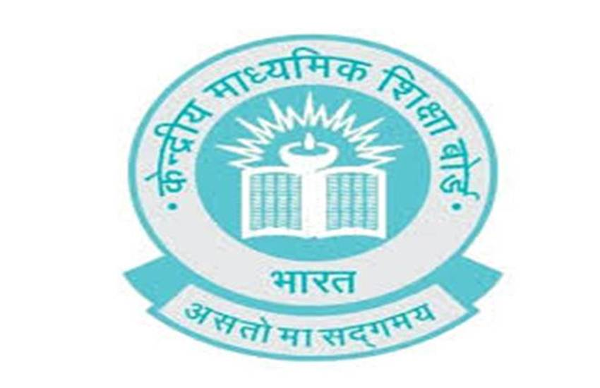 CBSE, Central Board of School Education, CBSE to give exemptions for differently abled students, differently abled students, special exemptions for differently abled students, CBSE students, CBSE
