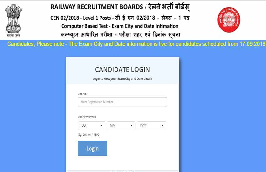 rrb, rrb group d, rrb group d admit card, sarkari result, sarkari result 2018, rrb group d admit card 2018, rrb admit card, rrb group d mock test, railway group d, railway group d admit card, railway group d admit card 2018, rrb group d exam date 2018, rrb group d exam centre, rrb.gov.in, rrb admit card 2018, rrb news, rrb group d admit card download,sarkariresult.com, sarkari result com, www.sarkariresult.com, www.rrbcdg.gov.in, railway exam date 2018