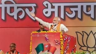 Narendra Modi, BJP, BJP Rally