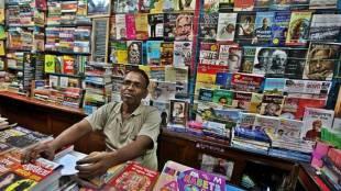 e-books, Indian Railways, library, Deccan Queen, Panchavati Express, Vinod Tawde, Books, Education Department, Railway Board, Piyush Goyal