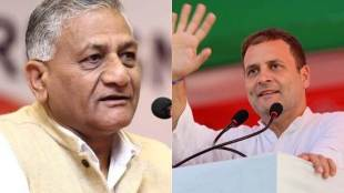 Rafale Deal Controversy, Rafale Deal, VK Singh, General VK Singh, Union Minister of State for External Affairs, Former Army Chief, Verbal Attack, Congress, Congress President, Rahul Gandhi, Allegations, Accusations, Narendra Modi Government, NDA Government, Illiterate, Rafale Jet Deal, Rohtak, Haryana, State News, India News, National News, Hindi News, Jansatta News