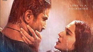 kedarnath, kedarnath trailer, kedarnath movie trailer, kedarnath movie, kedarnath film trailer, kedarnath trailer launch, kedarnath movie release date, sushant singh rajput kedarnath, sushant singh rajput, sara ali khan kedarnath,sara ali khan