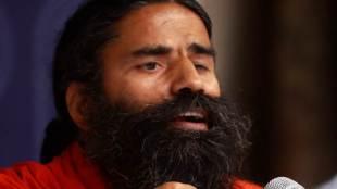 Baba Ramdev, Yoga Guru, Company, Divya Pharmacy, Uttrakhand High Court, Shock, Share, Profit, Benefit, Farmers, State Biodiversity Board, Case, File, State News, National News, Hindi News