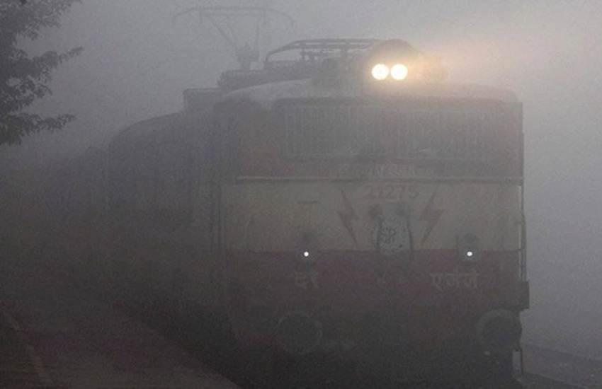 Indian Railways, Indian Railways Train Late, Indian Railways Foggy Season Plan, Fog, Foggy Season, Railway Plan, Trains, Late, Time, Reach, Destination, GPS Equipment, Alert, Fog Safety Device, Loco Pilot, Guards, Detonater, National News, Hindi News