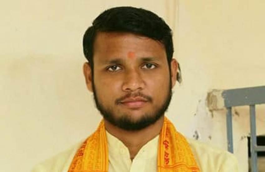 Yogesh Raj Bulandshahar 1