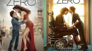 zero collection, zero box office, zero box office collection, kgf box office collection, kgf collection, kgf box office