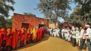 Election 2018,Assembly Election 2018,Rajasthan Assembly Election 2018,Rajasthan Assembly Election,Rajasthan Assembly, Vote, Vote percent, Congress, BJP, Rahul Gandhi, Narendra Modi, चुनाव, चुनाव 2018, राजस्थान विधानसभा चुनाव, राजस्थान विधानसभा चुनाव 2018