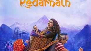 Satpal Maharaj, Dharmaswa Minister, Tourism, Kedarnath Movie, Ban, Narendra Modi, Uttarakhand News, उत्तराखंड समाचार, धर्मस्व मंत्री, पर्यटन, केदारनाथ फ़िल्म, प्रतिबंध, नरेंद्र मोदी