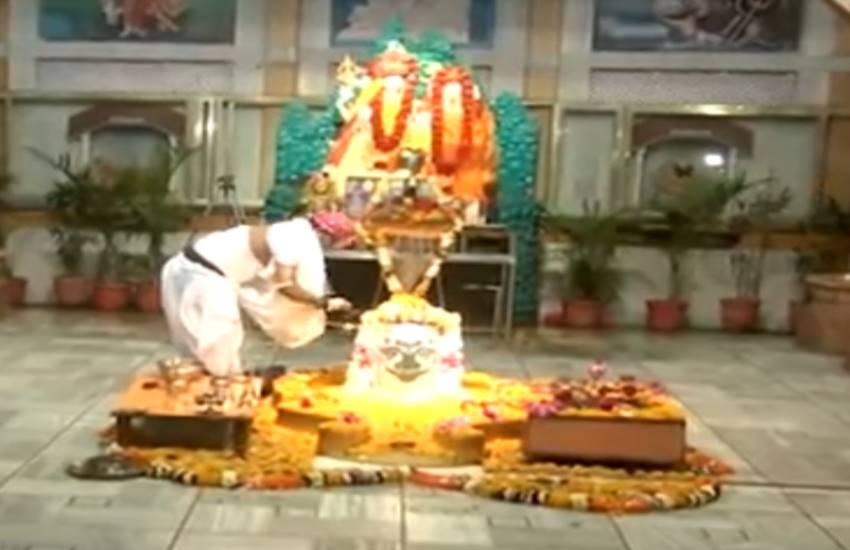 Tandav Aarti, Tandav Aarti temple, Tandav Aarti mandir, Tandav Aarti in temple, Tandav Aarti video, Gangeshwar Mahadev Temple, Gangeshwar Mahadev Temple facts, Gangeshwar Mahadev Temple pics, religion news