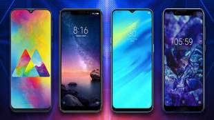 Technology news, smartphone, RAM, Mobile, Mobile phone, Budget Phone, Review of phone, iphone, Full HD display, Android, ios, Mobile operating system, Apple, Battery, Mobile charging