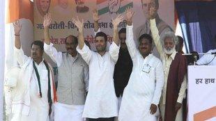 2019 lok sabha election, congress, bjp
