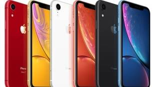 iPhone XR, iPhone XR price, iPhone XR price in India, iPhone XR specifications, iPhone XR promotional offer, iPhone XR discount, iPhone XR offer, iPhone XR latest news, iPhone XR display, iPhone XR specs,