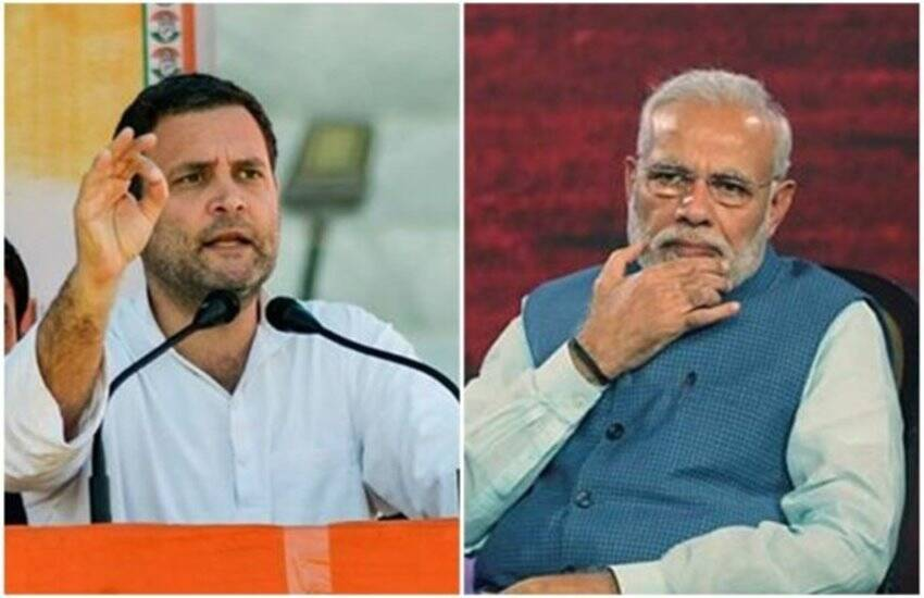 lok sabha election 2019, rahul gandhi, pm narendra modi