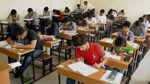 jee results