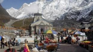 kedarnath temple, kedarnath temple open, Chardham Yatra, kedarnath, चार धाम यात्रा, केदारनाथ, Chard ham Yatra, शिव, Lord shiva, latest hindi news, latest news in hindi, today hindi news, news in Hindi, news Hindi