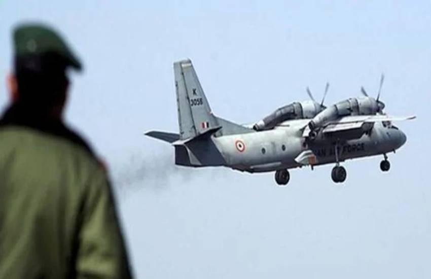 Mechuka, Guwahati, Indian Air Force, AN-32 plane, Bayor mountain range, Siang District, Arunachal Pradesh, Hindi news, news in Hindi, latest news, today news in Hindi