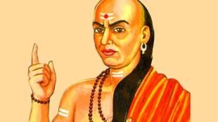 Chanakya niti about trouble, Chanakya niti for trouble, चाणक्य नीति, मुसीबत के लिए चाणक्य नीति, Chanakya niti for King, Chanakya niti for Brahmin, Chanakya niti for women, Chanakya niti for happy life, chanakya niti bani, chanakya niti video, chanakya niti in hindi, chanakya niti love, Chanakya niti for King Brahmin and women, चाणक्य नीति, chanakya niti quotes