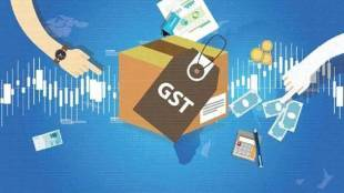 GST Review Report, GST CAG Report, Report of the Comptroller and Auditor General of India, Indirect Taxes, Goods and Services Tax, CAG Doubt, Fraud, First Report, GST, Incomplete IGST Settlement, 2.11 Lack Crores Rupees, Business News, National News, Hindi News