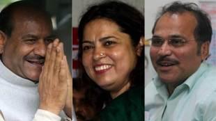 Lok Sabha, LS Speaker, Om Birla, Committee, Appointment, BJP, Meenakashi Lekhi, Chairman, Committee on Public Undertakings, Congress, Adhir Ranjan Chowdhury, Chairperson, Public Accounts Committee, PAC, National News, Hindi News