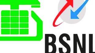 BSNL-MTNL, Home Minister, Amit Shah, Nirmala Stihraman, Ravi Shankar Prasad, sandeep agarwal, PHD chamber, 4G spectrum, VRS
