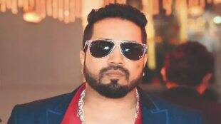 Mika Singh, Mika Singh Apologize for Concert in Pakistan, FWICE on Mika Singh, Mika Singh Ban, Singer Mika Singh, Mika Singh Concert in Pakistan, Mika Performance in Pakistani Marriage, entertainment news, Bollywood news, television news, bollywood news