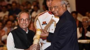 Bharat Ratna 2019,bharat ratna award,bharat ratna list,2019 bharat ratna award,bharat ratna winners,pranab mukherjee bharat ratna,bharat ratna award list,bharat ratna award winners,bharat ratna 2019 list,bharat ratna winners 2019,bharat ratna awardees, hindi news, jansatta news