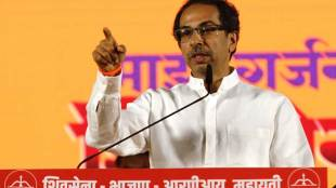 Uddhav Thackeray, Shiv Sena, Veer Savarkar, People, Beat, Public, Struggle, Importance, Veer Sarvarkar, India, Independence, Rahul Gandhi, INC, Congress, Insult, Mumbai, Maharashtra, National News, India News, Hindi News