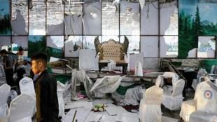 afghanistan blast, afghanistan blast in wedding, afghanistan weding blast, afghanistan wedding explosion, नेशनल न्यूज़, hindi news, national news, latest news, jansatta news