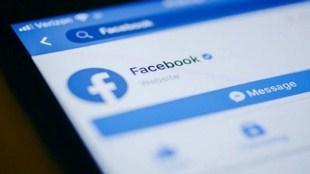 technology, computing, internet, personal technology, video Facebook, Facebook data, Facebook app, 4G data usage, facebook setting, facebook auto play, fb setting, technology tips