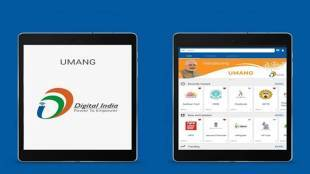 Utility News, EPFO, UMANG, EPF, PAN, Aadhaar Card, Digilocker, Gas Booking, Mobile Bill Payment, Electricity Bill, Ministry of Electronics and Information Technology, National e-Governance Division, Smartphone, Desktop, Tablets, PF Passbook, UAN, Google Play Store, UNA with Aadhaar, UMANG App UAN