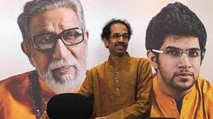 Maharashtra elections, Shiv Sena, Uddhav Thackeray, Shiv Sainik, Chief minister, bjp, shiv sena bjp, elections, Maharashtra assembly elections